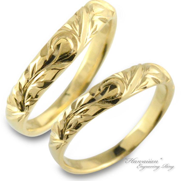 ハワイアンジュエリー ペアリング ハワイアン レディース メンズ リング イエローゴールドk10 マイレ 地金リング 彫金 手彫り 結婚指輪 エンゲージリング 波 葉 ハンドメイド 10金 10k k10 ハワイリーフ ブライダル