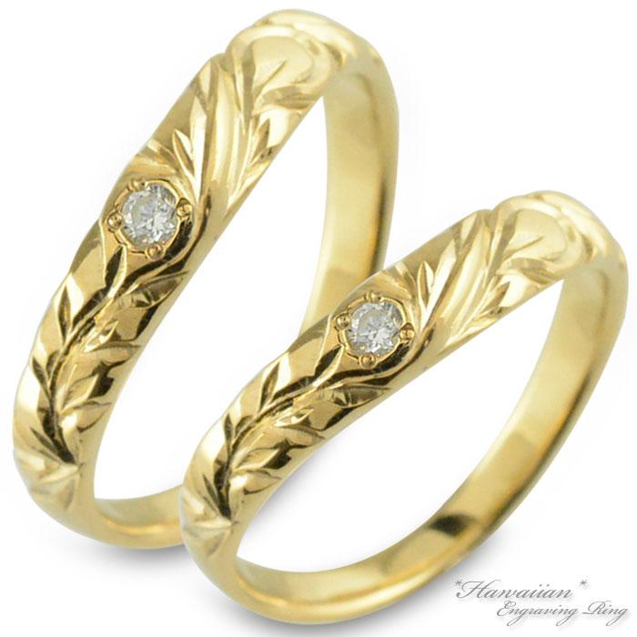 ハワイアンジュエリー ペアリング ハワイアン ダイヤモンド レディース メンズ リング イエローゴールドk10 マイレ リーフ スクロール 地金リング 彫金 手彫り 結婚指輪 エンゲージリング 葉 波 ハンドメイドk10 10k 10金 ブライダル