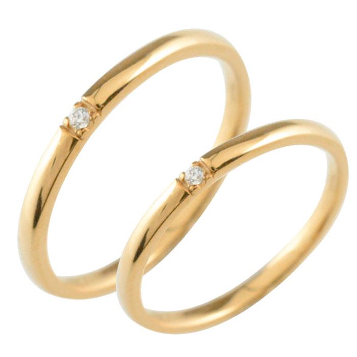 ペアリング 結婚指輪 マリッジリング K18 18金 ピンクゴールド ダイヤモンド 18k マリッジ シンプル リング 指輪 ピンキーリング 甲丸 レディース メンズ ゴールド 華奢 重ねづけ シンプル 誕生石 おしゃれ ストレート エンゲージリング 婚約指輪