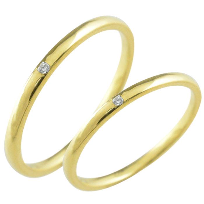 ペアリング 結婚指輪 マリッジリング K18 イエローゴールド 18金 ダイヤモンド 18k マリッジ シンプル リング 指輪 ピンキーリング 甲丸 レディース メンズ ゴールド 華奢 重ねづけ シンプル 誕生石 おしゃれ ストレート エンゲージリング 婚約指輪
