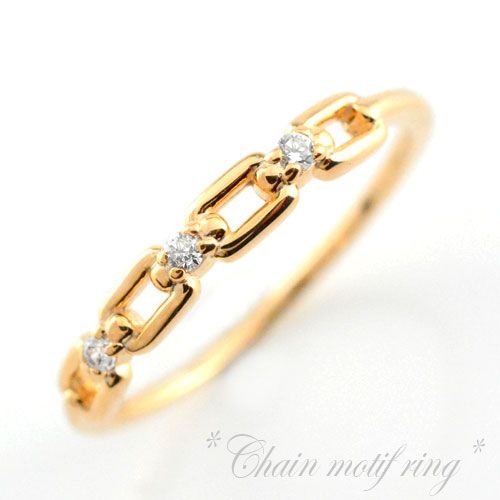 【送料無料】ダイヤモンドリング 0.05ct K18ピンクゴールド 18金 小指 指輪 ピンキーリング ファランジリング レディースジュエリー 18k チェーンモチーフ 鎖 当店売れ筋 ホワイトデー