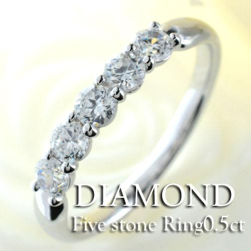 【送料無料】ダイヤモンド リング k18 レディース エンゲージリング エタニティ ダイヤモンドリング ピンキーリング 18金 指輪 ダイヤモンド 0.5ct ホワイトゴールドk18 ダイヤ 婚約指輪 エンゲージリング 結婚指輪 ホワイトデー