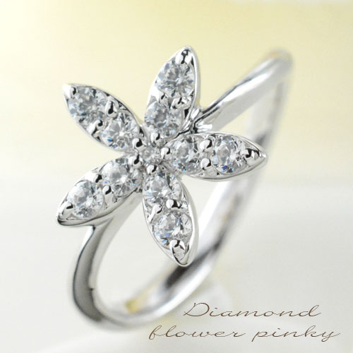 【送料無料】ダイヤモンド リング 指輪 プラチナ ダイヤモンドリング ピンキーリング フラワー 花 レディース クリスマス Xmas