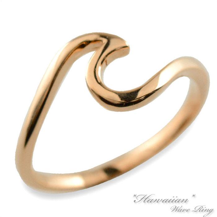 ピンクゴールド 波 スクロール ハワイアン 指輪 18金 ハワイ 18k ウェーブ k18 リング 華奢 メンズ 地金リング