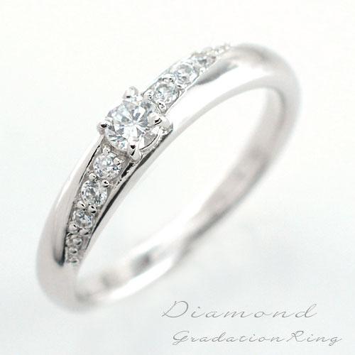 【送料無料】婚約指輪 結婚指輪 レディース ダイヤモンド リング 指輪 プラチナ ダイヤモンドリング エンゲージリング エタニティ ピンキーリング グラデーション ダイヤ