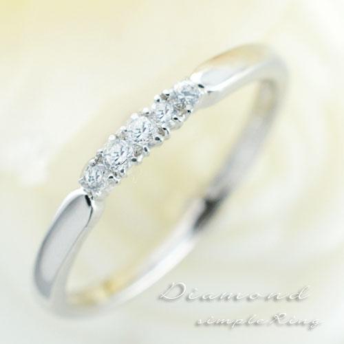 婚約指輪 結婚指輪 レディース ダイヤモンドリング エンゲージリング 指輪 k18 ダイヤモンドリング ピンキーリング 18k