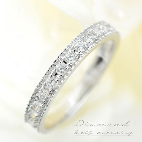 婚約指輪 結婚指輪 レディース エンゲージリング ダイヤモンド リング 指輪 プラチナ ダイヤモンドリング エタニティ ミルウチ ピンキーリング pt900 クラシカル ダイヤ
