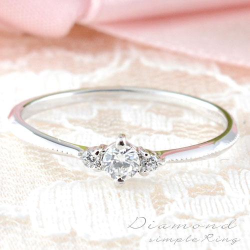 ダイヤモンドリング ホワイトゴールド アイテム勢ぞろい ダイヤ 婚約指輪 結婚指輪 レディース ピンキーリング 指輪 18k スリーストーン 特売 k18 エンゲージリング
