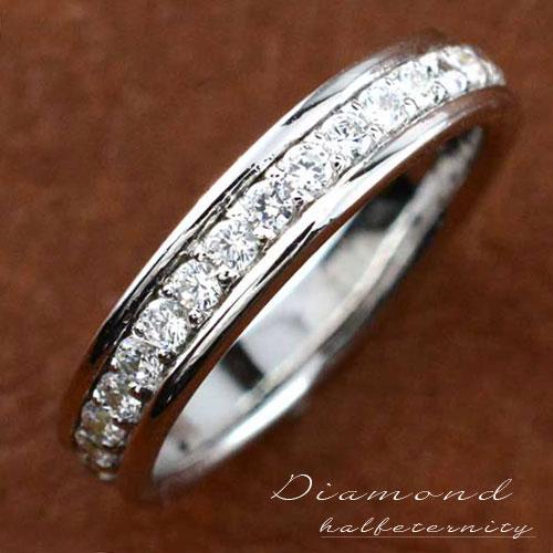 【送料無料】ダイヤモンド リング 指輪 k10 ダイヤモンドリング エタニティ ハーフエタニティ エンゲージリング 10k ホワイトゴールド ダイヤ 婚約指輪 結婚指輪 レディース クリスマス Xmas