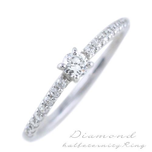 【送料無料】ダイヤモンド リング 指輪 k18 ダイヤモンドリング エタニティ ピンキーリング エンゲージリング 18k クラシカル ホワイトゴールド ダイヤ 婚約指輪 結婚指輪 レディース クリスマス Xmas