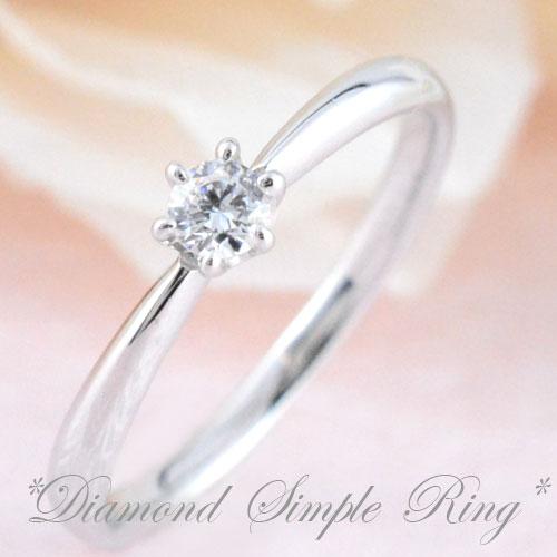 [送料無料]ダイヤモンド リング 一粒ダイヤ 0.1ct プラチナ リング 指輪 エンゲージリング 婚約指輪 ピンキーリング レディース ブライダル