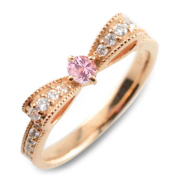 ピンクサファイア サファイア ピンキーリング リボンリング ダイヤ リボン ダイヤモンド 指輪 誕生石 クラシカル ミルウチ ピンクゴールド k18 18k 18金 ダイヤ 婚約指輪 エンゲージリング 結婚指輪 レディース