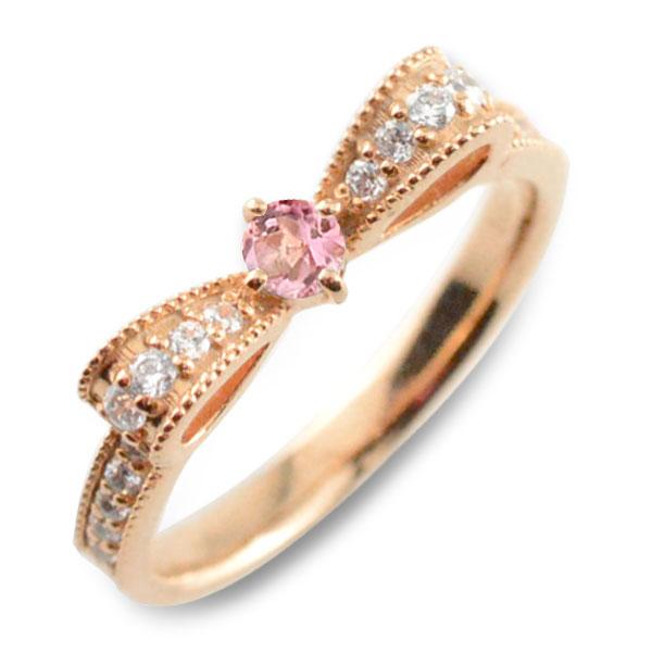 ピンクトルマリン トルマリン ピンキーリング リボンリング ダイヤ リボン ダイヤモンド 指輪 誕生石 クラシカル ミルウチ ピンクゴールド k18 18k 18金 ダイヤ 婚約指輪 エンゲージリング 結婚指輪 レディース