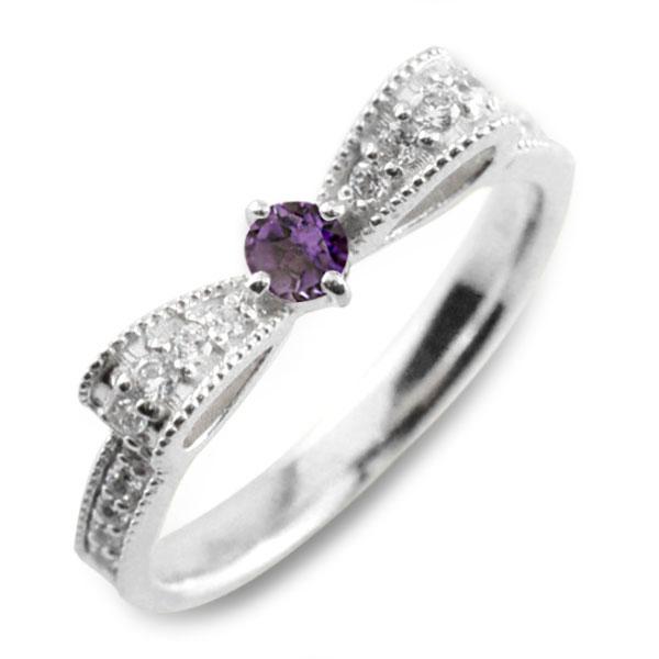 【送料無料】アメジスト ピンキーリング リボンリング ダイヤ リボン ダイヤモンド 指輪 誕生石 クラシカル ミルウチ ホワイトゴールド k18 18k 18金 ダイヤ 婚約指輪 エンゲージリング 結婚指輪 レディース クリスマス Xmas