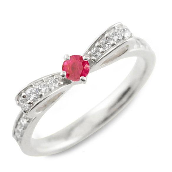 ルビー ピンキーリング リボンリング リボン ダイヤモンドリング 指輪 ダイヤモンド 誕生石 プラチナ ダイヤ pt 婚約指輪 結婚指輪 レディース