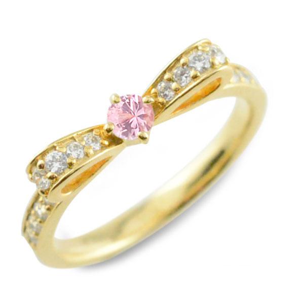 【送料無料】ピンクサファイア サファイア ピンキーリング リボンリング リボン ダイヤモンドリング k18 18k 18金 指輪 ダイヤモンド 誕生石 イエローゴールドk18 ダイヤ 婚約指輪 結婚指輪 レディース ホワイトデー