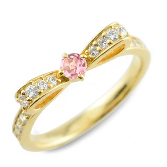 【送料無料】トルマリン ピンクトルマリン ピンキーリング リボンリング リボン ダイヤモンド リング k18 18k 18金 指輪 ダイヤモンド 誕生石 イエローゴールドk18 ダイヤ 婚約指輪 結婚指輪 レディース ホワイトデー