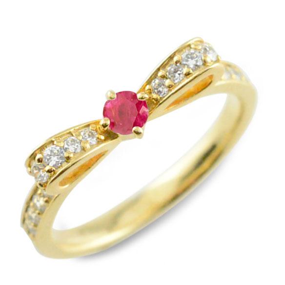 【送料無料】ルビー ピンキーリング リボンリング リボン ダイヤモンドリング k18 18k 18金 指輪 ダイヤモンド 誕生石 イエローゴールドk18 ダイヤ 婚約指輪 結婚指輪 レディース ホワイトデー