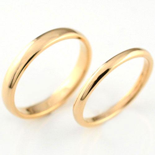 婚約指輪 エンゲージリング 結婚指輪 ペアリング マリッジリング k18 甲丸 ピンクゴールド シンプル 18k レディース メンズ 記念日 石なし 指輪