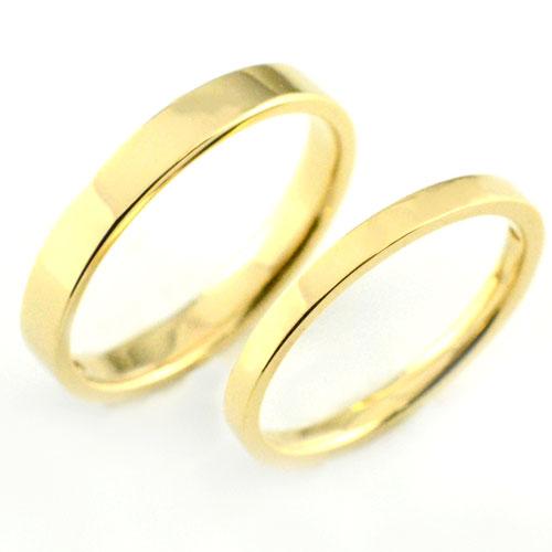 婚約指輪 結婚指輪 マリッジリング エンゲージリング ペアリング 18k 平ウチ イエローゴールド K18 記念日 レディース メンズ 指輪 石なし