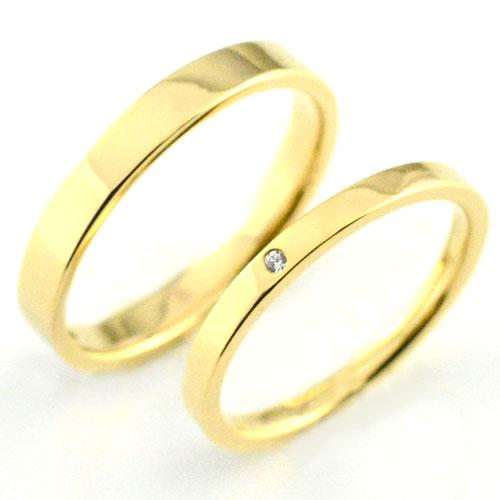 ペアリング マリッジリング 18k 平ウチ ダイヤモンド イエローゴールド K18 記念日 指輪 ダイヤ 婚約指輪 エンゲージリング 結婚指輪