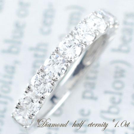 【送料無料】結婚指輪 婚約指輪 マリッジリング エンゲージリング ダイヤモンド ハーフエタニティ リング レディース 1.0ct K18 ホワイトゴールド 18金 指輪 18k ジュエリー 当店売れ筋 クリスマス Xmas