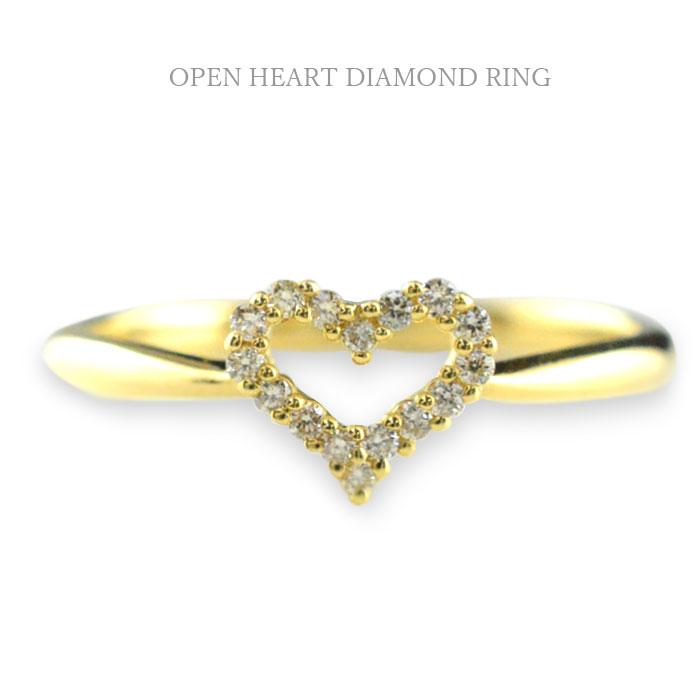 リング 指輪 全品最安値に挑戦 ダイヤモンドリング k18 18k 18金 ダイヤ ハート ゴールド 贈呈 ハートリング ダイヤモンド レディース