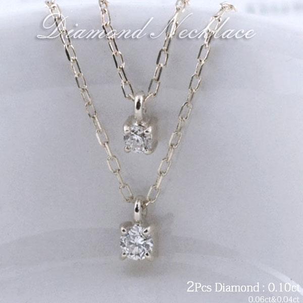 【送料無料】ダイヤモンド ネックレス ホワイトゴールド レディース 華奢 k10 10金 10K 重ねづけ チャーム 2連 ホワイトデー