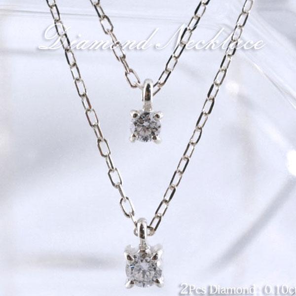 【送料無料】ダイヤモンド ネックレス ゴールド レディース 華奢 k18 18金 18K ホワイトゴールド 重ねづけ チャーム 2連 ホワイトデー