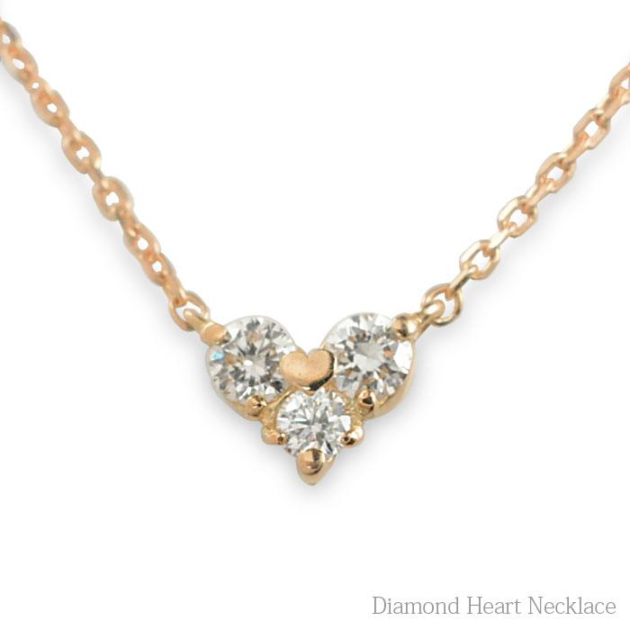 ネックレス ダイヤモンド k10 レディース ピンクゴールド ハート ペンダント ゴールド ダイヤ 10k 10金 華奢 記念 誕生日