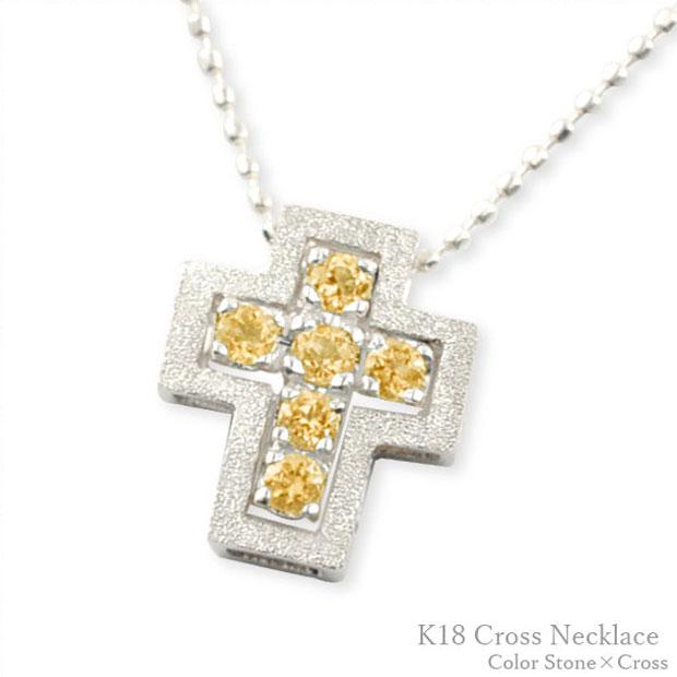 ネックレス シトリン k18 クロス レディース リバーシブル ゴールド ペンダント ホワイトゴールド 天然石 18k 18金 pendant 記念 誕生日 十字架