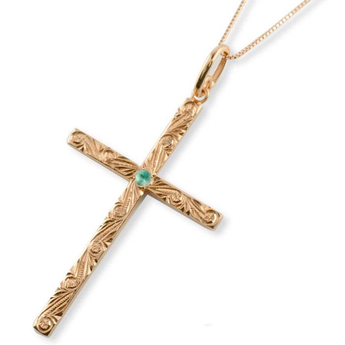ネックレス ハワイアンジュエリー エメラルド クロス ゴールド k18 18k 18金 ピンクゴールド ハワイアン スクロール 彫金 クロスネックレス ペンダント 天然石 誕生石 5月 十字架 波