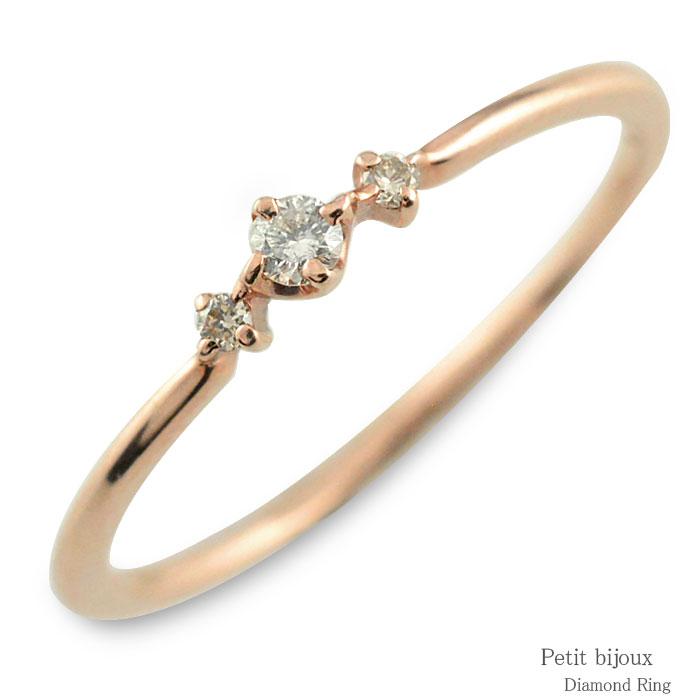 ダイヤモンド リング k10 ピンクゴールド指輪 ゴールド ダイヤ レディース 華奢 3石 重ねつけ 10k 10金 スリーストーン