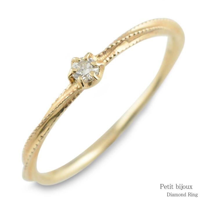 ダイヤモンド リング k10 イエローゴールド指輪 ゴールド ダイヤ レディース 華奢 一粒 重ねつけ 10k 10金 ソリティア ミルウチ