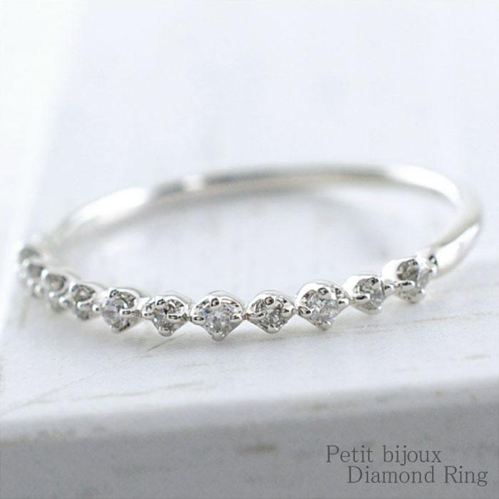 【送料無料】ダイヤモンド リング pt900 ハーフエタニティ指輪 レディース 華奢 プラチナ クラシカル ホワイトデー