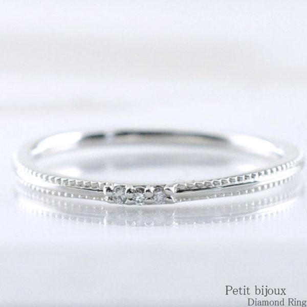【送料無料】ダイヤモンド リング プラチナ 指輪 レディース 華奢 ミルウチ スリーストーン ハンドメイド pt900