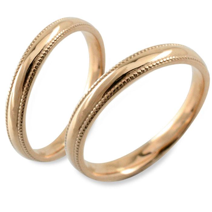 ペアリング 指輪 ピンクゴールド ミル打ち シンプル k18 18k 18金 ゴールド ストレート 地金リング 結婚指輪 エンゲージリング レディース メンズ ハンドメイド
