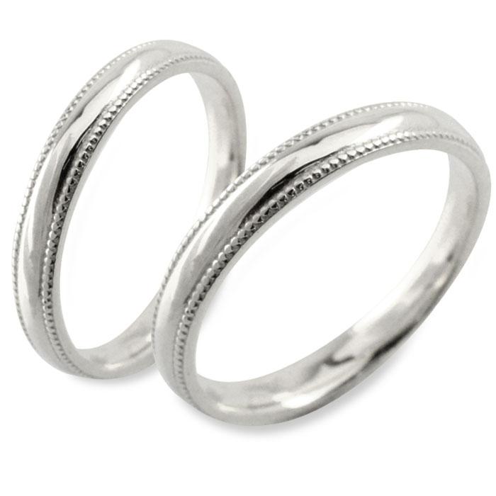 ペアリング 指輪 プラチナ ミル打ち シンプル pt900 プラチナ900 ストレート 地金リング 結婚指輪 エンゲージリング レディース メンズ 絆 ハンドメイド