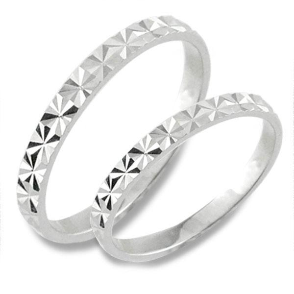 ペアリング 指輪 カットリング ホワイトゴールド シンプル k10 カットリング ストレート 平打ち 地金リング 結婚指輪 エンゲージリング レデース メンズ ハンドメイド 10k 10金 カット