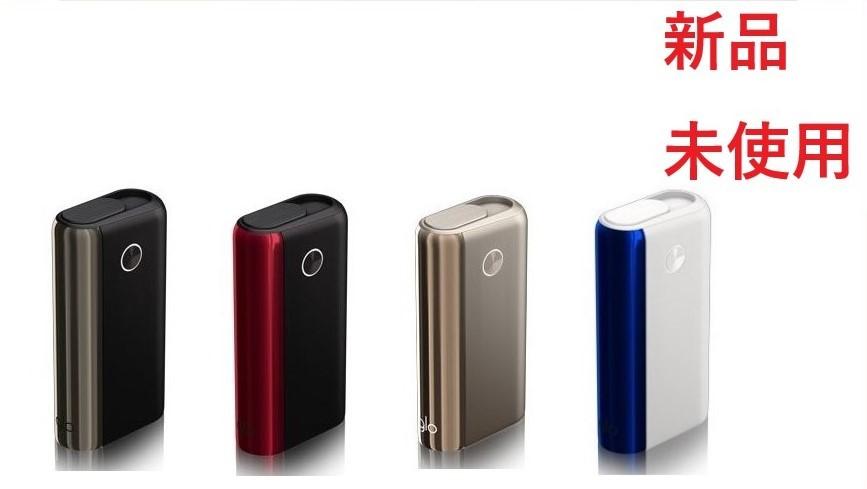 大人気電子たばこデバイス glo グロー スターターキット 翌日到着 グローハイパープラス 未使用 正規品 新品 純正品 全4色 オリジナル 本体 ランキングTOP10