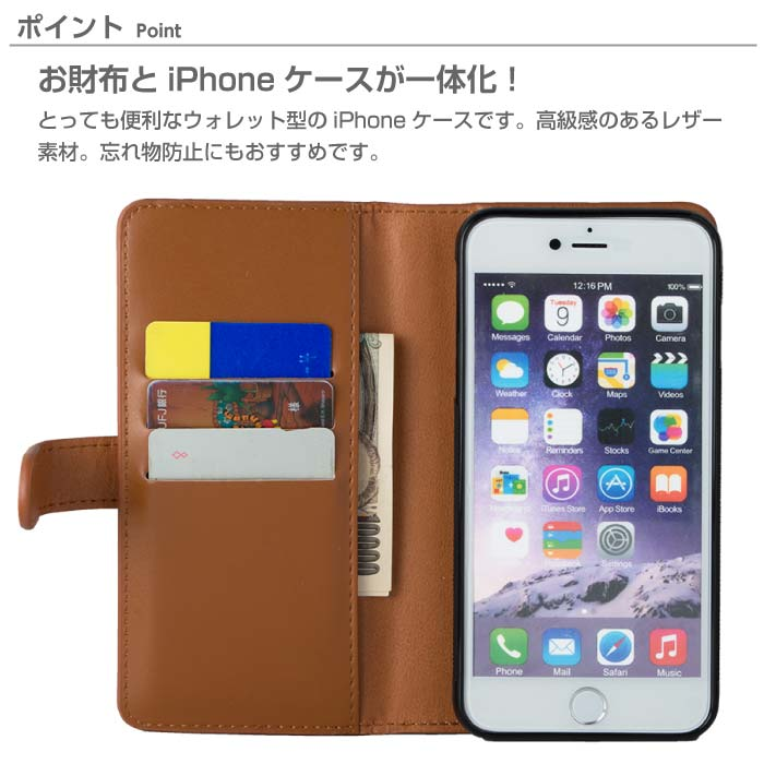 iPhone SE(第2世代) |Y!mobile - 格安SIM ...