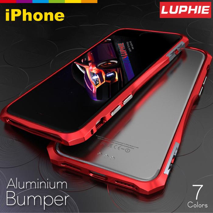 "72ec607da2 iPhone7 ケース 持ちやすい フレーム 枠 バンパー """"iPhone7 ケース 持ちやすい フレーム 枠 バンパー iPhone7  iPhone7Plus iPhone8Plus アルミバンパー バンパー ..."