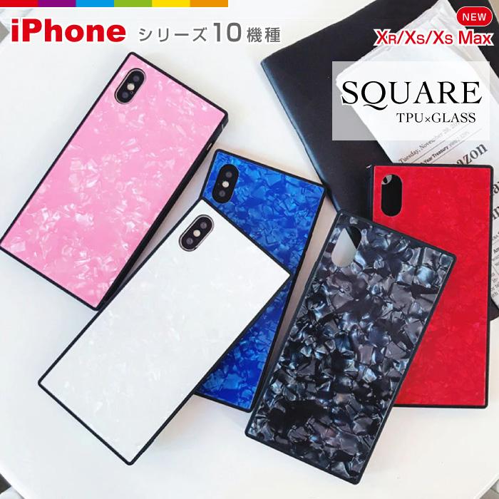 楽天市場】iPhone ケース iPhone8 背面ガラス ケース スクエア 四角 ...