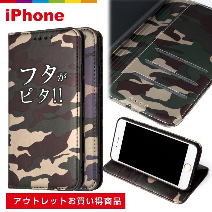 iphone11 pro 価格