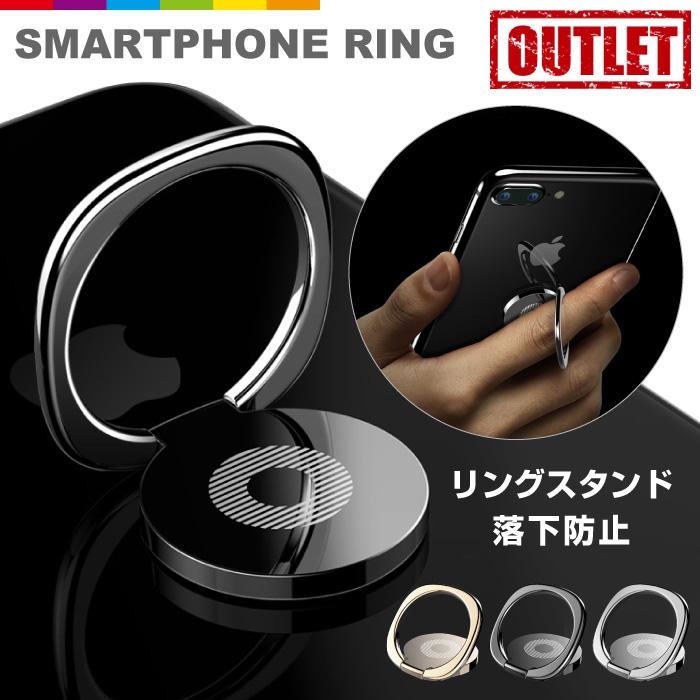 アウトレットお買い得品 スマホスタンド スマホホルダー iPhone8 plus iPhone7 Plus iPhone iPhone5s