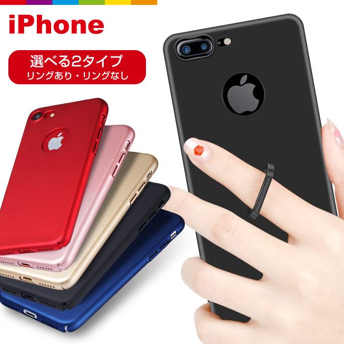 c548b6a4f8 iPhone7ケースiphone7ケースiPhone7PLUSケースiphone6iPhone6sケースiphone6Plusケース全面保護 360度フルカバー