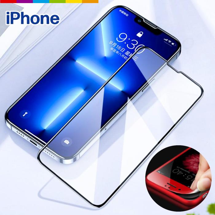 【400円企画】 iPhone8 iPhone7 plus iPhoneXR iPhoneXS Max  3D ガラスフィルム for iPhone 6 7 8  plus 全面保護 液晶保護フィルム