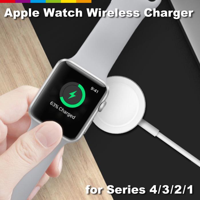 <title>Apple Watch ワイヤレス充電器 Series1 2 3 4 5 6 SE アルミ 38mm 40mm 42mm watch用 高級 小型 軽量 アップルウォッチ充電器 おしゃれ 超安い 海外</title>