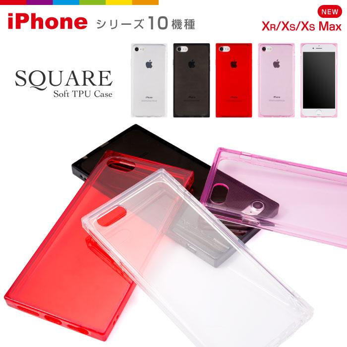 iPhone12 ケース スクエア型 四角 クリア 透明 iPhone11 スマホケース 供え iPhone SE XR iPhone8 mini XS Pro Max SE2 透明ケース iPhoneケース iPhone12Pro 6 クリアケース Plus カバー スクエア かわいい レディース 6s おしゃれ 再入荷 予約販売 第2世代 ソフトケース TPU 7