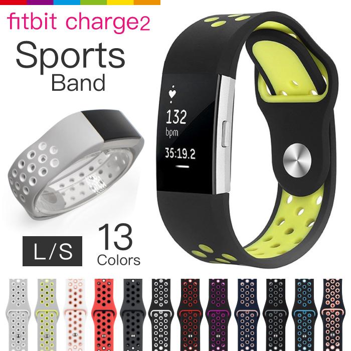 Fitbit Charge2 フィットビット strap ベルト L ラージサイズ スポーツ 限定タイムセール S 交換バンド 柔らかい エスサイズ シリコン製 バンド 実物